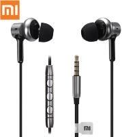 Наушники - гарнитура Xiaomi Mi In-Ear Headphones Pro HD Silver [SKU:ZBW4369TY]