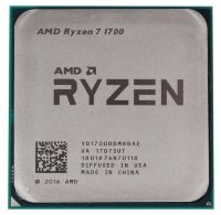 AMD RYZEN R7-1700 SAM4