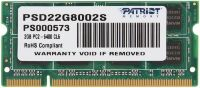 Модуль памяти для ноутбука DDR2 2Gb Patriot (SO-DIMM, 800Mhz) PSD22G8002S