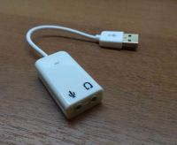 Звуковая карта Внешняя USB2.0 7.1(Virtual) White Add a virtual 7.1 channel surround sound to your computer with this adapter