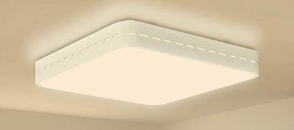 Лампа потолочная Xiaomi Yeelight LED Ceiling Lamp Plus Star Trail YLXD21YL [XD210W0CN] (50*50см, 45W)
