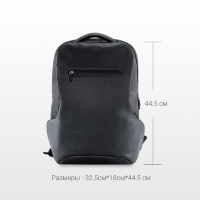 Рюкзак Xiaomi Mi Classic Business Multi-functional Shoulder Bag Black